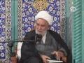 [39] شرح دعای مکارم الاخلاق - سخنرانی آیت الله ناصری - Farsi