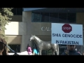 [Calgary – Protest Shia Genocide] Speech By      English
