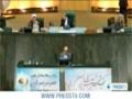 [17 Mar 2013] Mohammad Hassan Tariqat Monfared becomes Iran Health Minister - English