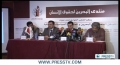 [17 Mar 2013] Saudi invasion of Bahrain discussed in Lebanon - English
