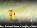 Come close to Allah - Turkish sub English