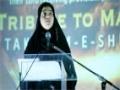 Tribute to the Martyrs of Pakistan - Houston, TX - Urdu