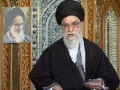 [FARSI] Nowruz Message : The Year of POLITICAL EPIC and ECONOMIC EPIC... Ayatollah Khamenei - 20 March 13