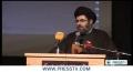 [24 Mar 2013] Hezbollah raps Obama for pro-israeli speech - English