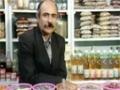 [22 Mar 2013] Natural weeds and Cure - قدرتی جڑی بوٹیاں اورعلاج - Urdu