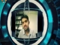 Conference Call - How to Participate in the Show - Second Method - کانفرنس کال - Urdu