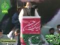 [قرآن و اہلبیت ع کانفرنس] Speech - Brother Abdullah Mutahhari - Hydrabad - 24 March 2013 - Urdu and S