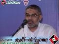 Falsafa-e Dua or Azmat-e Saheefa-e Kamila - H.I. Ali Murtaza Zaidi - Dec 2006 - Urdu