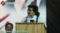 [جشن شہادت بیاد ] Shaheed Ustad Sibt-e Jaffer - Poetry Ehsan Zaidi - 29 March 2013 - Urdu