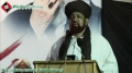 [جشن شہادت بیاد ] Shaheed Ustad Sibt-e Jaffer - Speech Mulana Asghar Dars - 29 March 2013 - Urdu