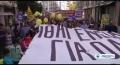 [31 Mar 2013] Migrants protest Greek xenophobic bill - English