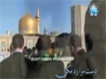 I fshehur - Imam Riza (a.s) - Farsi sub Albanian