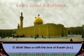 Every Land is Karbala - Persian Arabic Urdu msg English