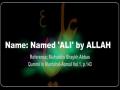 Birth of Imam Ali (a.s) - Arabic msg English