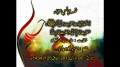 Majlis - Maulana Syed Ahmed Naqvi At Alamdar road Quetta Part 01 - Urdu