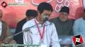[Majlis-e-Soyam Shaheed Ustad Sibte Jaffar Zaidi] Speech - Br. Abuzar Son Of Shaheed - Urdu