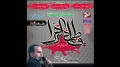 [Ayame Fatima (S.A) Audio Nohay 2013] Binte Rasool e Akram - Br. Ali Deep Rizvi - Urdu
