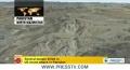 [14 April 2013] US drone war kills civilians violates nations sovereignty - English