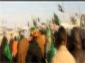 The Way to Karbala - Ali Fadhil (written by Nouri Sardar) - English