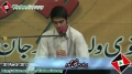 [Majlis Barae Bulandi e Darjat Shaheed Ustad Sibte Jaffer] Salam - Br. Murtaza Mehmoodi - 30 March 2013 - Urdu