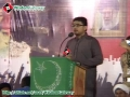 [لبیک یا حسین ع کانفرنس] Speech Br. Shakir Raojani - 21 April 2013 - Urdu
