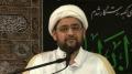 [Message] Guaging Progress - Muslim Congress - Sheikh Baig - English