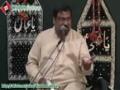 [29 April 2013] مجلس ترحیم شہدائے ملت جعفریہ - Salaam Br. Shuja Rizvi - Urdu