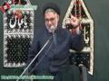 [29 April 2013] مجلس ترحیم شہدائے ملت جعفریہ - H.I. Hasan Zafar Naqvi - Urdu