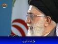صحیفہ نور Supreme Leader Syed Ali Khamenei - THE ROLE OF YOUTH in Society - Urdu