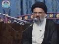 تعلیم وَ تربیت Taleem aur Tarbiyat - Ustad Syed Jawad Naqvi - Urdu