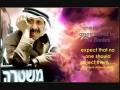 Price of being Muslim - Arabic msg English