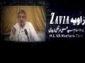 Part 1) Political Analysis Program - Zavia - زاویہ - May 21 , 2013 - Post Election Analysis - AMZ - Urdu