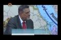[23 May 13] Iran is against the Drone Bases in Afghanistan Salehi - Urdu
