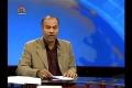 [23 May 13] Bahraini Opposition Boycott for National Dialogue - Urdu