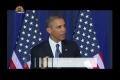[24 May 13] Protest During Obamas Speech regarding Drone Attacks - Urdu