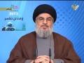 [Arabic] Sayed Nasrollah 25-05-2013   كلمة السيد حسن نصر الله - Eid Muqawama