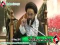 [30 April 2013] برسی شہدائے سانحہ امام بارگاہ علی رضا ع - H.I. Sadiq Raza Taqvi - Urdu