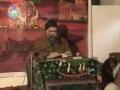 Paigam-e-Shaheed - Ustad Syed Jawad Naqvi - Ustad Syed Jawad Naqvi - Urdu