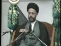 Ashra on Quran Agha Zaki baqri 02-Urdu