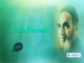 [04 June 13] Imam Khomeini (I) - Press TV-s Documentary - English