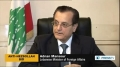 [05 June 13] Lebanese FM voices support for Hezbollah - English
