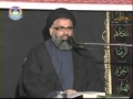 [04] Usool-e-Ma|ashrat-e-Islami - 1 - Ustad Syed Jawad Naqvi - Urdu