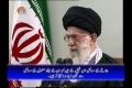 صحیفہ نور Public Presence for Islam can defeat the Enemy easily - Supreme Leader Khamenei - Persian Sub Urdu