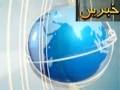 [11 June 13] News Bulletin - Urdu