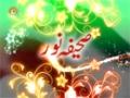 صحیفہ نور Lawlessness breaks down societies hence Nations|Supreme Leader Khamenei - Persian Sub Urdu
