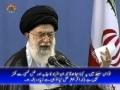 صحیفہ نور|Difference in the Past and Present Condition of IRAN|Supreme Leader Khamenei - Persian Sub Urdu