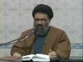 [03] Karbala-e-Haqeeqi Wa Karbala-e-Khayali - Ustad Syed Jawad Naqvi - Urdu