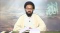 [سخن عشق] Sharhe Munajate Shabaniya - H.I Sadiq Taqvi - Part 5 - Urdu