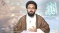 [سخن عشق] Sharhe Munajate Shabaniya - H.I Sadiq Taqvi - Part 7 - Urdu