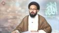 [سخن عشق] Sharhe Munajate Shabaniya - H.I Sadiq Taqvi - Part 8 - Urdu